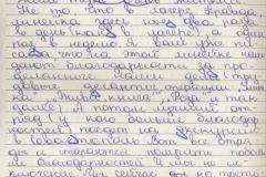 Oksana_Letter2Side2-849x1024