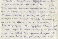 Oksana_Letter3Side1-849x1024