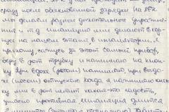 Oksana_Letter3Side2-849x1024