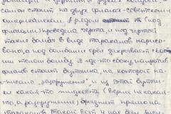 Oksana_Letter3Side3-849x1024