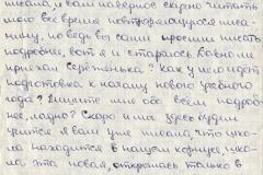Oksana_Letter3Side4-849x1024