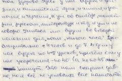 Oksana_Letter3Side5-849x1024