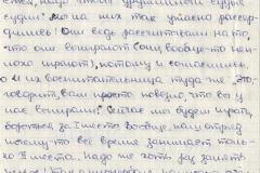 Oksana_Letter3Side7-849x1024